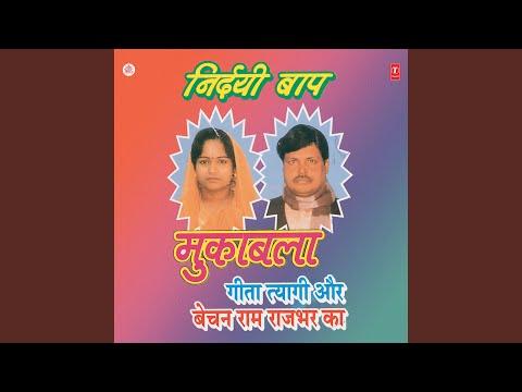 Apna Khoon Apna Bhai