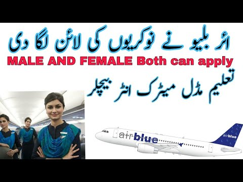 Air Blue Jobs For Male And Female Both All Pakistan Online Apply