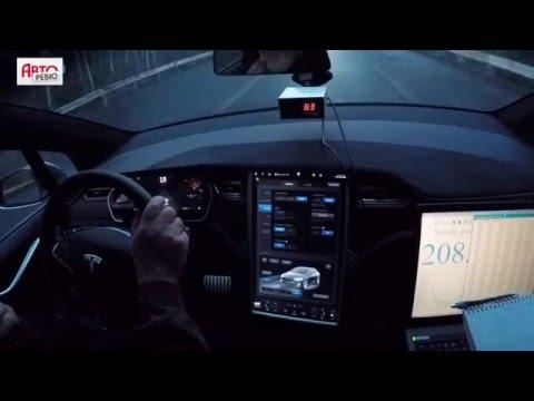 Tesla Model X. Разгон на динамометрической дороге Дмитровского автополигона