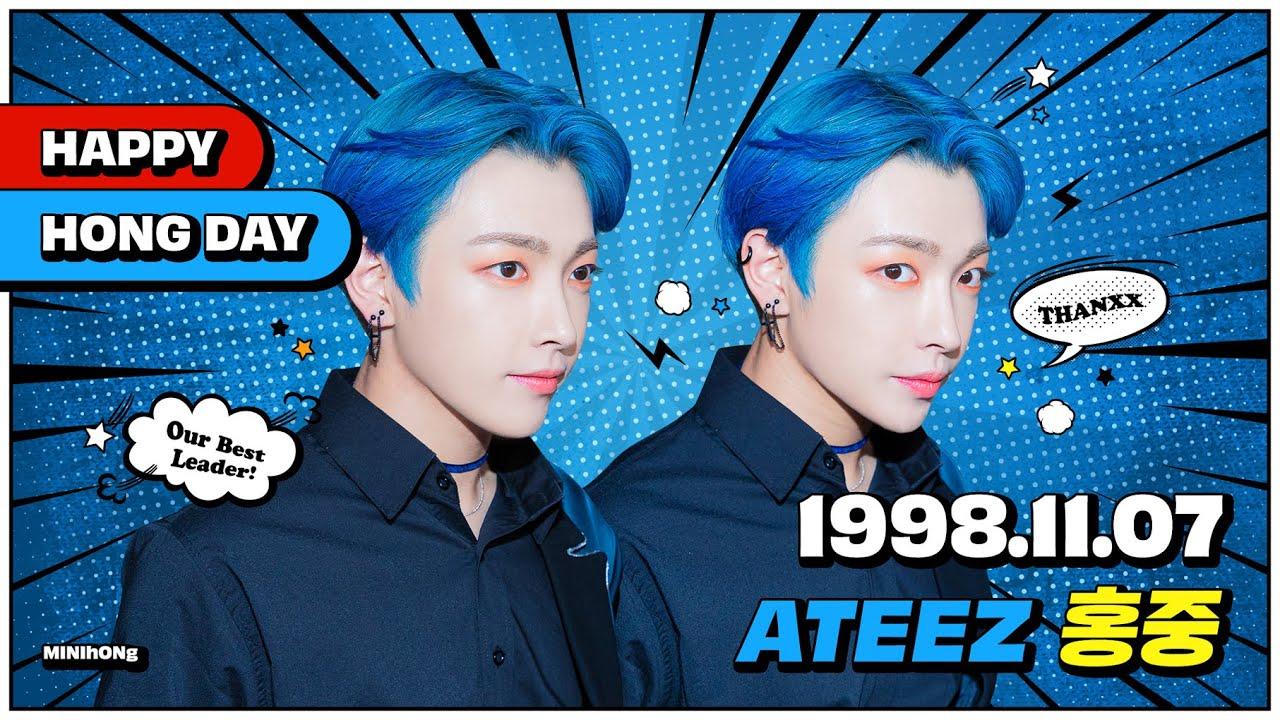 ATEEZ HONGJOONG BIRTHDAY AD #2