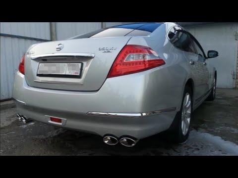Прямоточные глушители за 1000 рублей на Nissan Teana J32 удаление катализаторов.