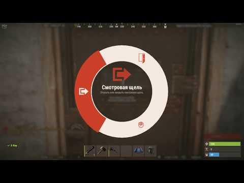 Как сделать бронированную дверь в Rust