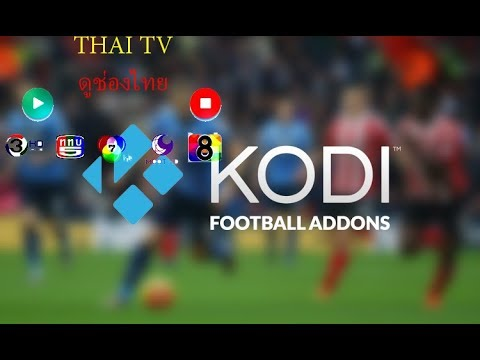 ดูทีวีไทย ด้วย Kodi | FunnyCat TV