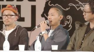 大江戸日本酒まつり2016内で行われた対談。映画「一献の系譜」の石井か...