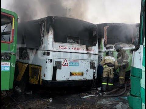 «Кладбище автобусов» загорелось в Хабаровске.
