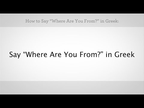 "How to Say ""Where Are You From"" in Greek 