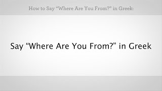 """How to Say """"Where Are You From"""" in Greek 