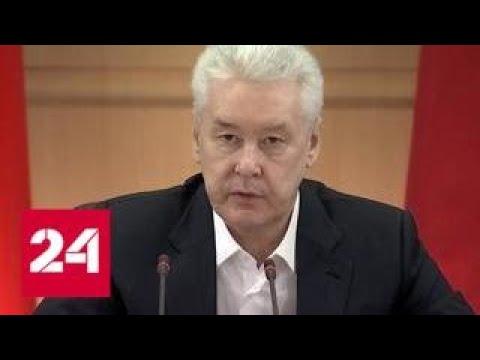 Собянин: Москва входит в топ-5 ведущих образовательных систем - Россия 24