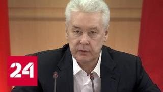 Смотреть видео Собянин: Москва входит в топ-5 ведущих образовательных систем - Россия 24 онлайн