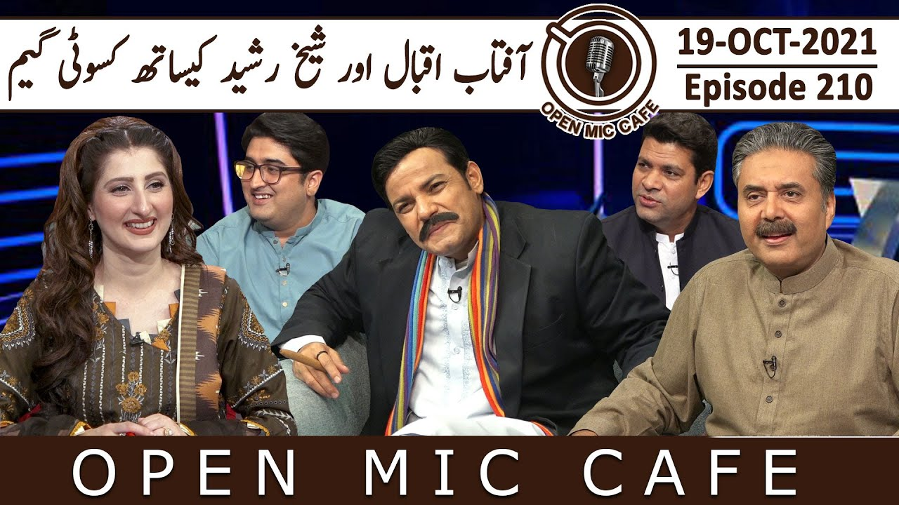Download Open Mic Cafe with Aftab Iqbal | 19 October 2021 | Kasauti Game | Episode 210 | GWAI