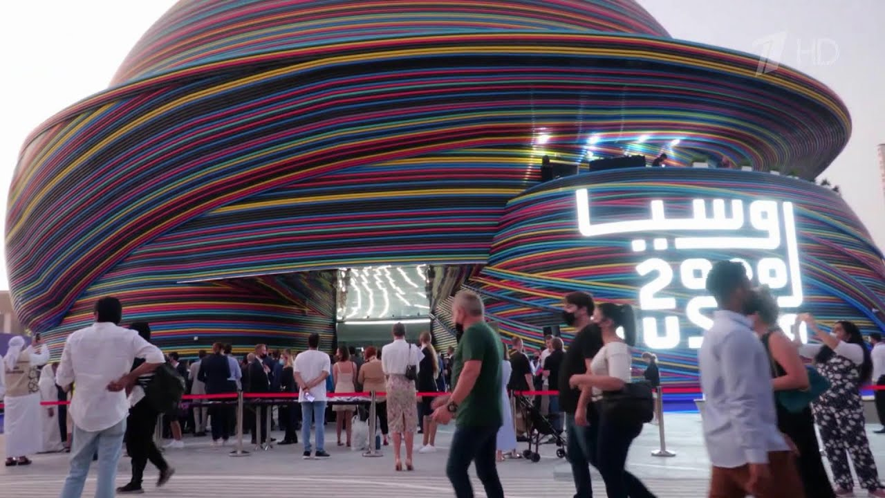 Российский павильон на Всемирной выставке Expo-2020 в Дубае