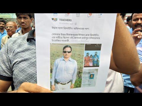 Raiganj, Presiding officer Rajkumar Ray er mudar er potibad road strike Raiganj, West Bengal electio