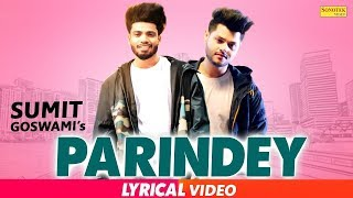 PARINDEY|HARYANVI SONG /DANCE VIDEO /CHOREOGRAPHY BY RAVI KHAN/PROUCTION BY KHUSH BHUKKAL