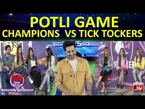 Potli Game   Game Show Aisay Chalay GaLeague   TickTock Vs Champion