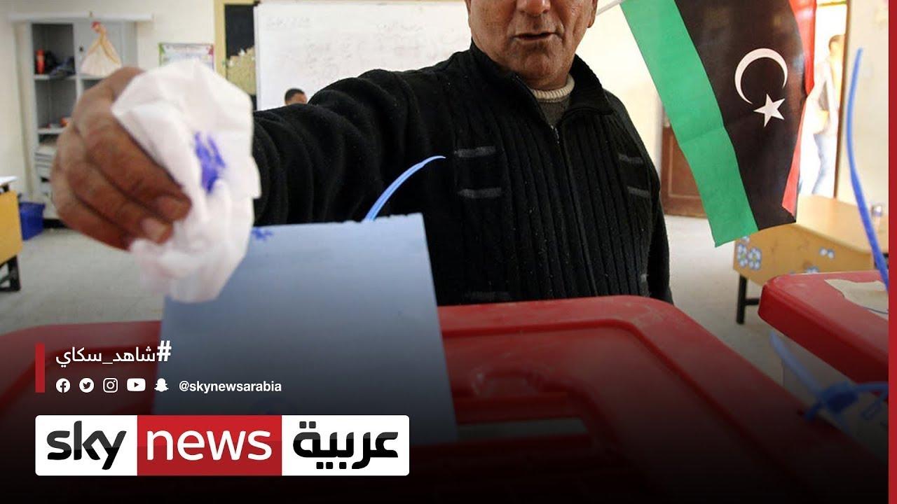 ليبيا.. المجلس الأعلى اعتمد قاعدة لانتخاب البرلمان والرئيس  - نشر قبل 2 ساعة