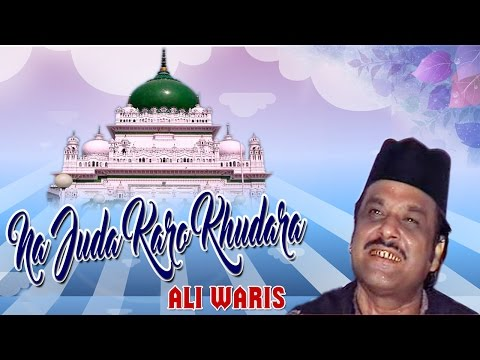 New Qawwali Video Song | Na Juda Karo Khudara | Ali Waris | Mere Sarkar Aaye | Hindi Qawwali Song