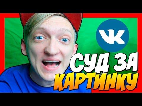 Смайлики для ВКонтакте Все смайлы ВК Коды, картинки