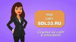 Свадьба во Владимире sdl33.ru