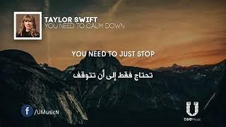 Taylor Swift - You Need To Calm Down مترجمة+كلمات