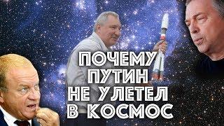 Генконструктор 'Союза МС' об аварии и кто виноват