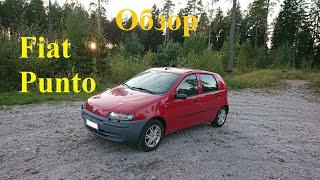 Обзор Fiat Punto - дешевая машина, для города как вариант