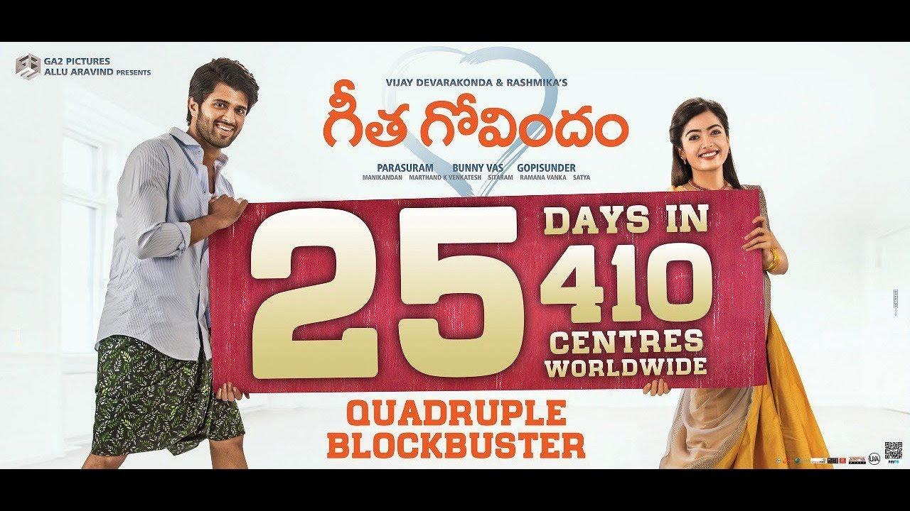 Geetha govindam movie in tamil download
