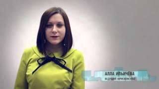 СРО РОСО  Алла Ильичева о допусках СРО(, 2015-11-23T14:24:11.000Z)