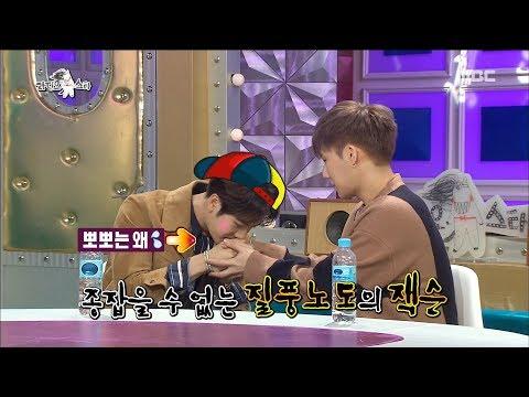 [RADIO STAR] 라디오스타 - Cute Jackson, kissing the castle !?20180124