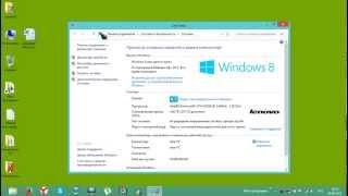 Как открыть диспетчер устройств в Windows 8