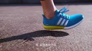 adidas climachill - UNCONTROL YOURSELF
