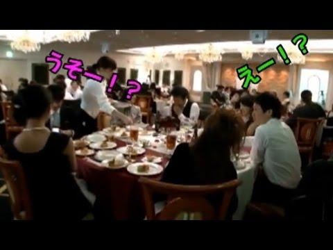 結婚式プロフィールビデオ ユー・ガット・メール 上映例#3|AMO