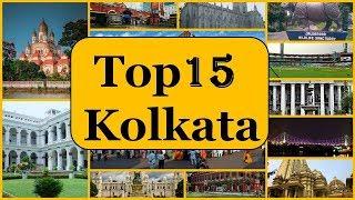 Kolkata Tourism | Famous 15 Places to Visit in Kolkata Tour