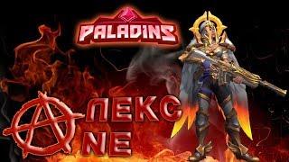 PALADINS (КОЛОДА) - ТАЙРА БИЛД!!!!