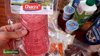 Закупка Продуктов цены на продукты ШОППИНГ В КАРАНТИН БУЭНОС АЙРЕС Аргентина