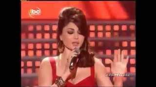 Haifa Wehbe Ahsasi Bik    هيفاء وهبي  احساسي بيك