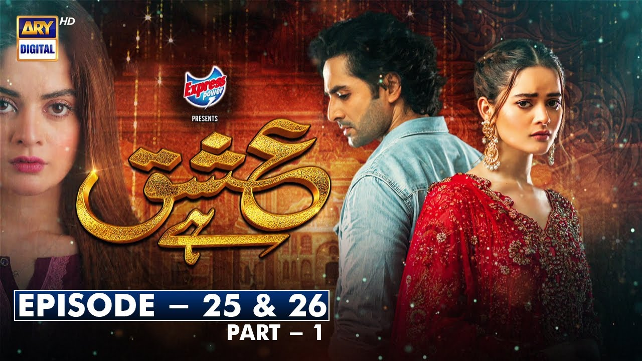 Download Ishq Hai Episode 25 & 26- Part 1 Presented by Express Power [Subtitle Eng] 24th Aug 2021-ARY Digital
