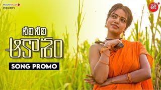 Neeli Neeli Aakasam Song Promo