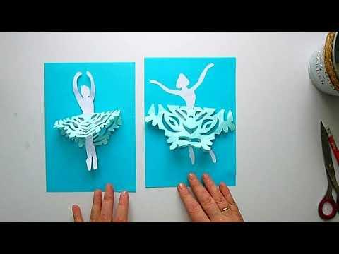2 клас. Мистецтво. Спідничка для сніжинки-балеринки в техніці витинанка.