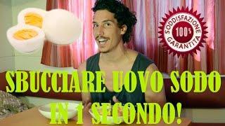 Sbucciare uovo sodo in 1 secondo! - TUTORIAL