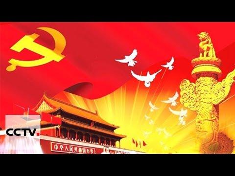 """Résultat de recherche d'images pour """"la Chine de l'empire au communisme"""""""