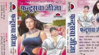 Bhojpuri hot songs 2015 new || Aankh Mare Bahar Wali || Naresh Vayash