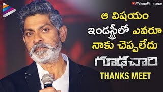 Jagapathi Babu EMOTIONAL Speech | Goodachari Thanks Meet | Adivi Sesh | Telugu FilmNagar
