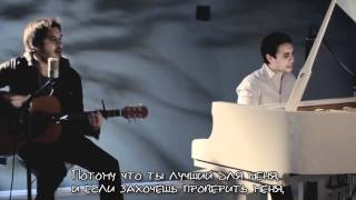 Chester See & Andy Lange - Bromance (acoustic, rus.sub.)