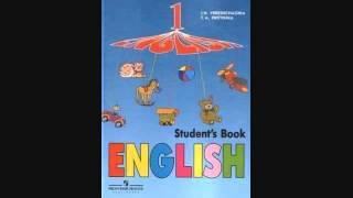 Английский язык 1 класс — 008 Урок 6 — Задание 8 упражнение 2
