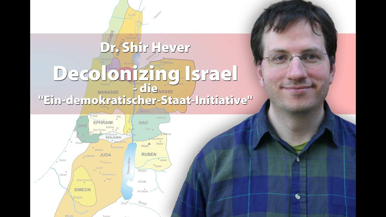 Initiative für ein gemeinsames demokratisches Israel für und von Palästinenser und Juden