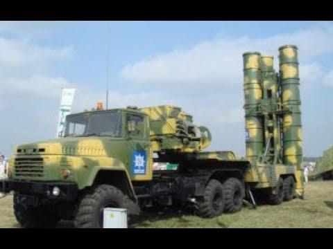 Впервые за 19 лет Украина применила С-300, расчет уничтожил две цели