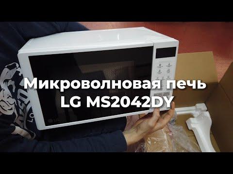 Микроволновая печь LG MS2042DY