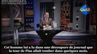 Cheikh Abdelhamid keshk (Qu
