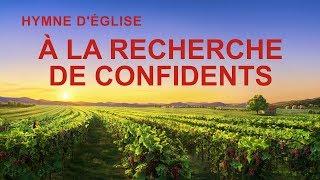 Musique chrétienne en français « À la recherche de confidents »