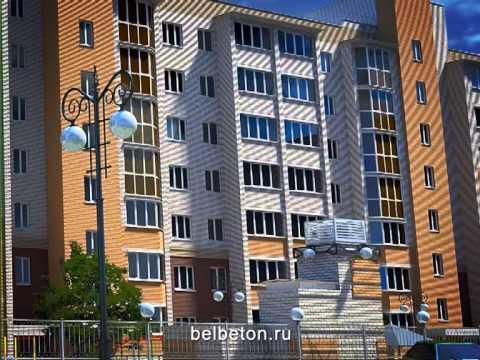 Квартиры в энергэффективном доме по  ул  Дзержинского, 10